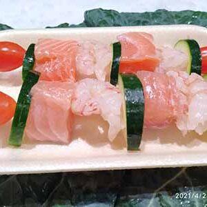 pinchos-salmon